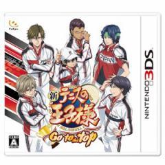 【3DS】新テニスの王子様 〜Go to the top〜 CTR-P-BTPJ【返品種別B】