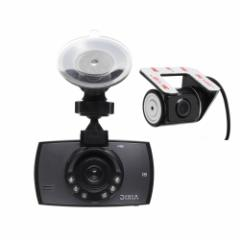 DIXIA DX-HDR100RC リアカメラ付ディスプレイ搭載ドライブレコーダーTOHO[DXHDR100RC]【返品種別A】