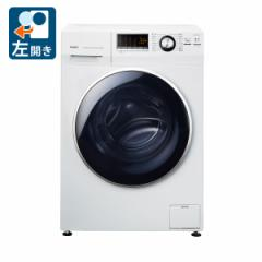 アクア AQW-FV800E-W 8.0kg ドラム式洗濯機【左開き】ホワイトAQUA Hot Water Washing(乾燥機能なし)[AQWFV800EW]【返品種別A】