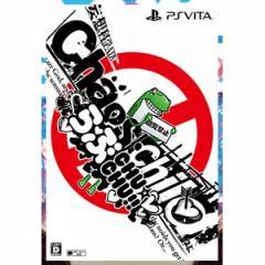 【特典付】【PS Vita】CHAOS;CHILD らぶchu☆chu...