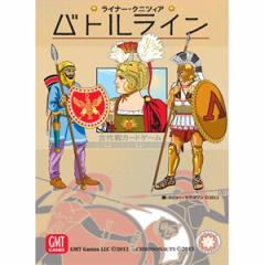 クロノノーツゲームズ 【再生産】バトルライン日本語版2016カードゲーム 【返品種別B】