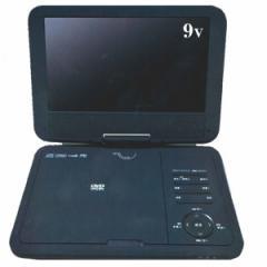 Wizz DV-PW920 9型ポータブルDVDプレーヤー(ブラック) CPRM対応Wizz[DVPW920]【返品種別A】