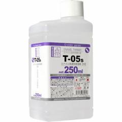 ガイアノーツ T-05s エナメル系溶剤 【中】【86061】 【返品種別B】