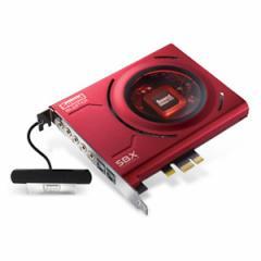 クリエイティブ SB-Z PCI Express x1対応 サウンドボードCREATIVE PCIe Sound Blaster Zシリーズ[SBZ]【返品種別A】