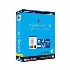 メディアナビ INKSAVER6-W InkSaver 6[INKSAVER6W]【返品種別B】