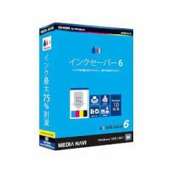 メディアナビ INKSAVER6/2ライセンスP-W InkSaver 6 2ライセンスパック[INKSAVER62ライセンスPW]【返品種別B】