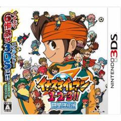 【3DS】イナズマイレブン1・2・3! ! 円堂守伝説 CTR-P-AETJ【返品種別B】