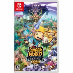 【封入特典付】【Nintendo Switch】スナックワールド トレジャラーズ ゴールド HAC-P-AJMUA【返品種別B】