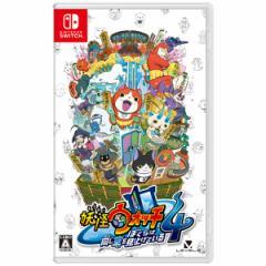 【特典付】【Nintendo Switch】妖怪ウォッチ4 ぼくらは同じ空を見上げている【返品種別B】