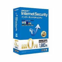 キングソフト KS/INTERNETSEC1ダイ-W KINGSOFT Internet Security (1台用)[KSINTERNETSEC1ダイW]【返品種別B】