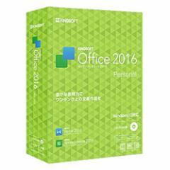 キングソフト KINGSOFF16PERSONALNW KINGSOFT Office 2016 Personal(パッケージ CD-ROM版)[KINGSOFF16PERSONALNW]【返品種別B】