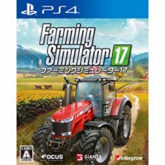 【PS4】ファーミングシミュレーター17 PLJM-80234【返品種別B】