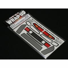 ラップアップNEXT REAL 3D ディテールアップデカール【YOKOMO 460 パワー S14 シルビア用】【0016-14】ラジコンパーツ 【返品種別B】