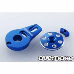 OVERDOSE アルミサーボセイバーホーン Type-2(For OD1462 / ブルー)【OD2270】ラジコンパーツ 【返品種別B】