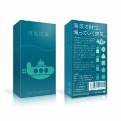 オインクゲームズ 海底探険 【返品種別B】