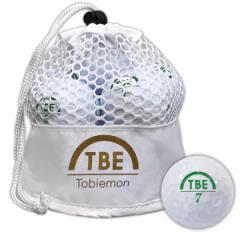飛衛門 TBM-2MBW 公認球ゴルフボール12球(ホワイト) 1ダースTOBIEMON メッシュバッグ入り[TBM2MBW]【返品種別A】