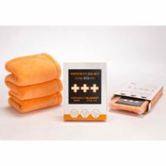 足立織物 EB-201 非常用圧縮毛布[EB201]【返品種別A】