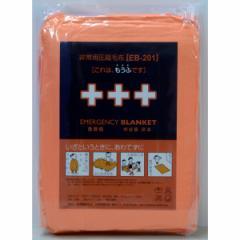 足立織物 EB-201BOX 非常用圧縮毛布 10枚入り BOXタイプ[EB201BOX]【返品種別A】【SALE商品】