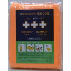 足立織物 EB-205BOX 非常用圧縮毛布 10枚入り フリースタイプ[EB205BOX]【返品種別A】【SALE商品】