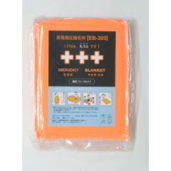 足立織物 EB-305BOX 非常用圧縮毛布 10枚入り 難燃フリースタイプ[EB305BOX]【返品種別A】【SALE商品】