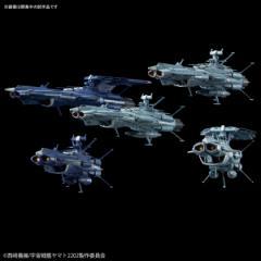 バンダイ メカコレクション 地球連邦アンドロメダ級セット(宇宙戦艦ヤマト2202)プラモデル 【返品種別B】