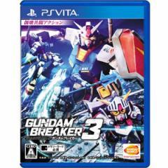 【PS Vita】ガンダムブレイカー3 VLJS-05078【返品種別B】
