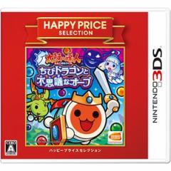 【3DS】ハッピープライスセレクション 太鼓の達人 ちびドラゴンと不思議なオーブ CTR-2-ATDJ【返品種別B】