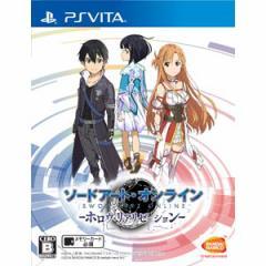 【PS Vita】ソードアート・オンライン —ホロウ・リアリゼーション—(通常版)SAO VLJS5089【返品種別B】