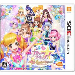 【3DS】アイカツスターズ! Myスペシャルアピール CTR-P-AKFJ【返品種別B】