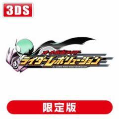 【封入特典付】【3DS】オール仮面ライダー ライダーレボリューション 超エグゼイドボックス BNEI-00054【返品種別B】