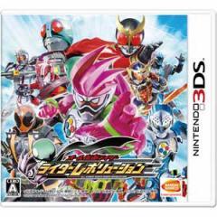 【封入特典付】【3DS】オール仮面ライダー ライダーレボリューション(通常版) CTR-P-ARUJ【返品種別B】