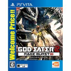 【PS Vita】ゴッドイーター2 レイジバースト Welc...