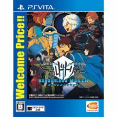 【PS Vita】ワールドトリガー ボーダレスミッション Welcome Price! ! VLJS-00147【返品種別B】