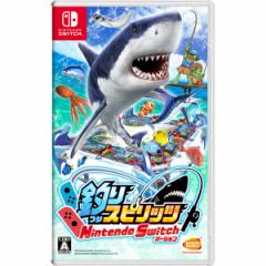 【Nintendo Switch】釣りスピリッツ Nintendo Switchバージョン【返品種別B】