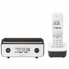 パイオニア TF-FD35W(BR) デジタルコードレス留守番電話機(子機1台)ビターブラウンPioneer TF-FD35シリーズ[TFFD35WBR]【返品種別A】