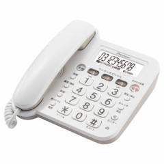 パイオニア TF-V75(W) 留守番電話機 ホワイトPioneer[TFV75W]【返品種別A】
