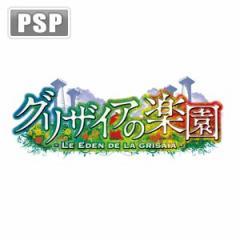 【PSP】グリザイアの楽園 -LE EDEN DE LA GRISAIA- ULJM06395【返品種別B】