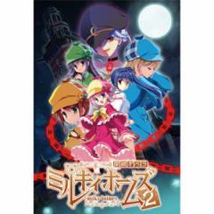 【PSP】探偵オペラ ミルキィホームズ 2(通常版) ULJS-520【返品種別B】