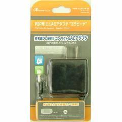 【PSP】ミニACアダプタ『エラビーナ』(ブラック) ANS-P021BKエラビ-ナ【返品種別B】