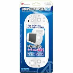 【PS Vita】PCH-2000用シリコンプロテクト PS Vita 2nd(ホワイト) ANS-PV025WH【返品種別B】