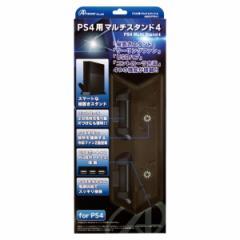 【PS4】マルチスタンド4 ANS-PF011【返品種別B】