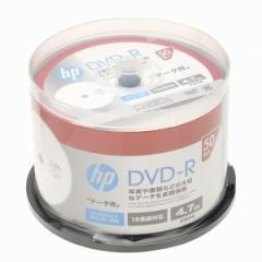 HP DR47CHPW50PA データ用4.7GB 16倍速対応DVD-R 50枚パック ホワイトワイドプリンタブル[DR47CHPW50PA]【返品種別A】