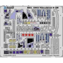 ビーバーコーポレーション 【再生産】1/48 三菱F-2B 内装 (ハセガワ用)【BEL4003】【返品種別B】