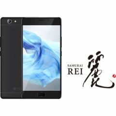 フリーテル FTJ161B-REI-BK SIMフリースマートフォン 「SAMURAI 麗-REI-」メタルブラック[FTJ161BREIBK]【返品種別B】