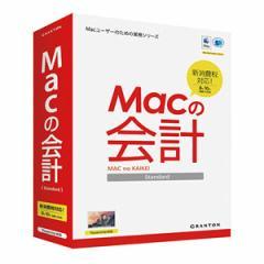 グラントン MACノカイケイSTANDARD-M Macの会計 Standard[MACノカイケイSTANDARDM]【返品種別B】