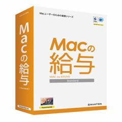 グラントン MACノキユウヨSTANDARD-M Macの給与 Standard[MACノキユウヨSTANDARDM]【返品種別B】