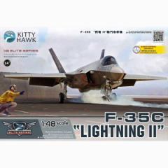 キティホークモデル 1/48 ロッキード・マーチンF-35CライトニングII【KH80132】プラモデル 【返品種別B】