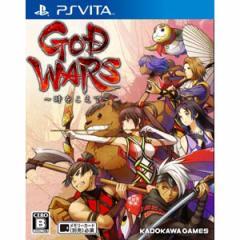 【特典付】【PS Vita】GOD WARS 〜時をこえて〜ゴ...