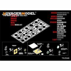 Voyager Model 1/35 現用AFVロードホイールマスキングテンプレート#2(モンモデル/AFVクラブ/アカデミー等用)【TEZ048】【返品種別B】
