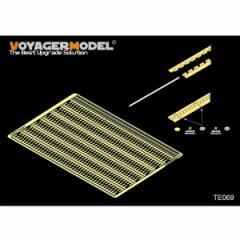 Voyager Model 1/35 ヒンジセット(3)(中)(汎用)【TE069】【返品種別B】